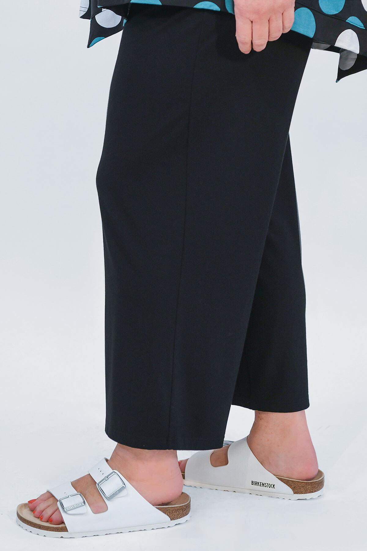 Q'neel jersey crop trousers